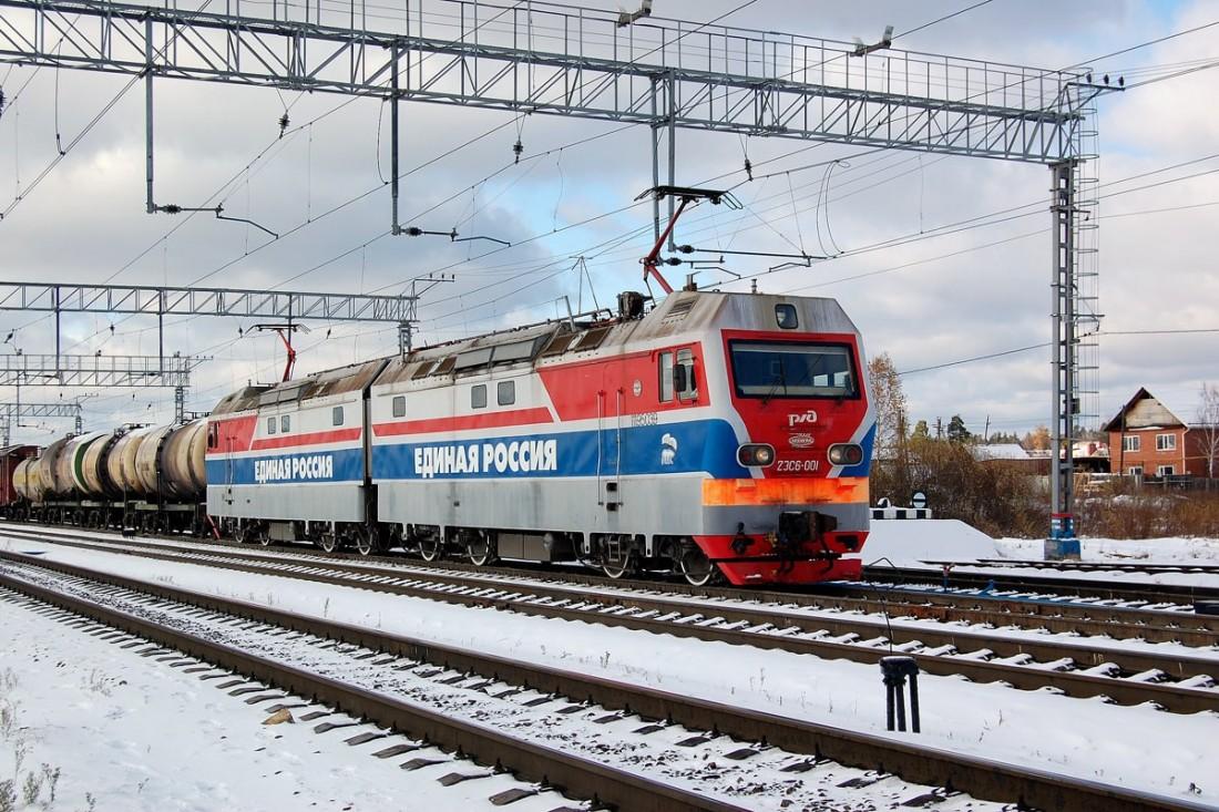 Электровоз Единая Россия