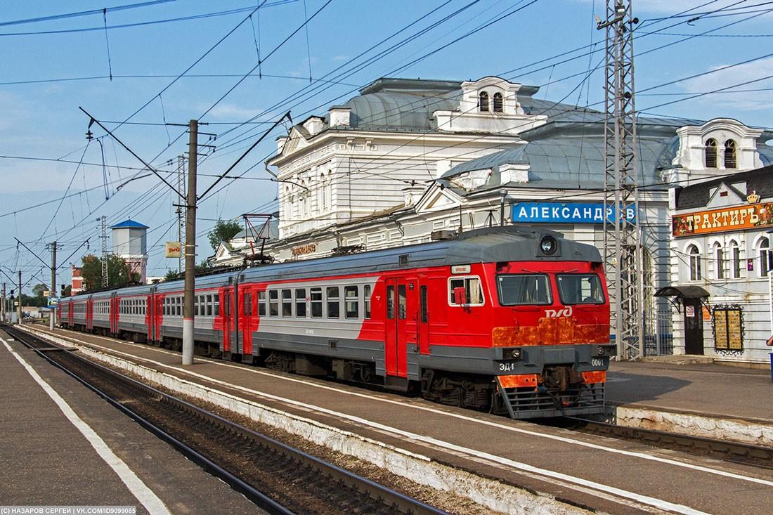 Электропоезд ЭД4 на станции Александров во Владимирской области