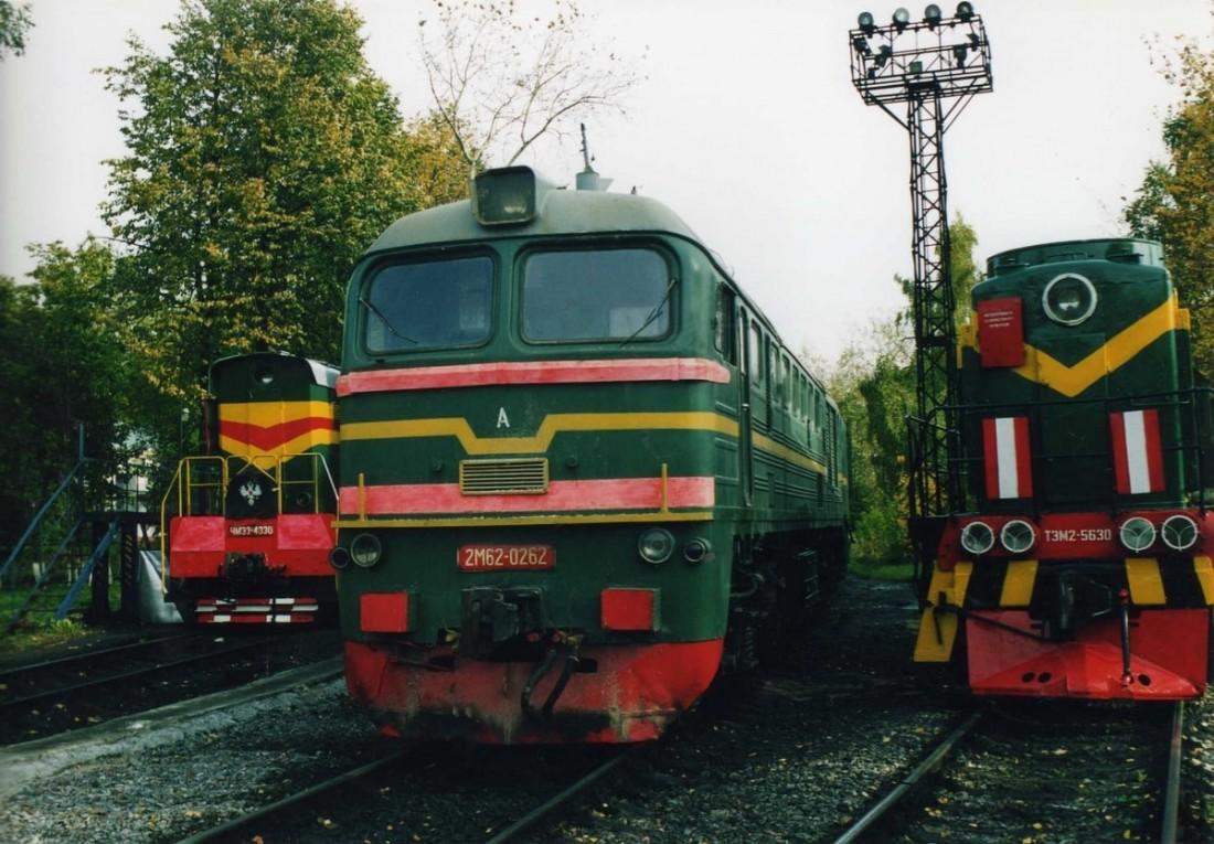 Локомотив 2М62